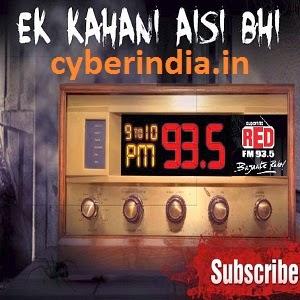 Ek-Kahani-aisi-bhi-poster