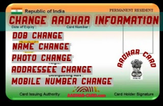 how to change aadhar card information