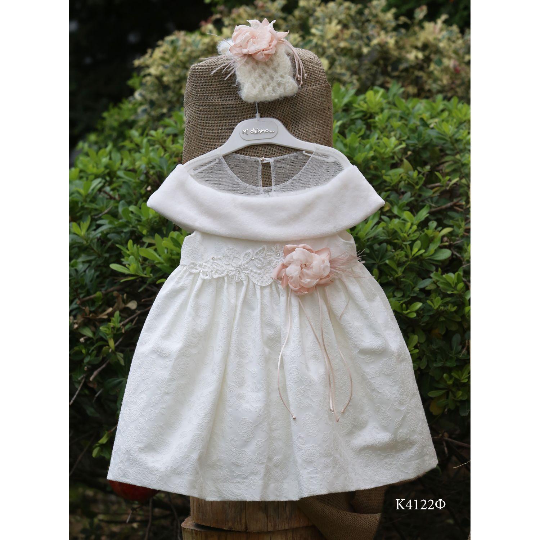 White baptismal dress K4122f
