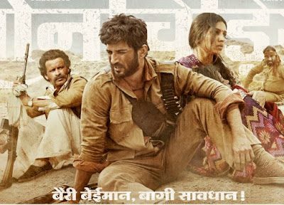 Sonchiriya Movie Dialogues, Sonchiriya Manoj Bajapyee Dialogues