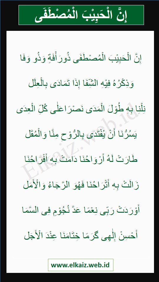 Lirik Innal Habibal Musthofa - Elkaiz.web.id
