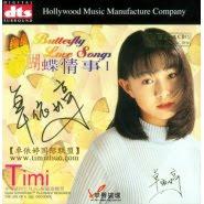 Timi Zhuo (卓依婷) - Xin Yu (心雨)