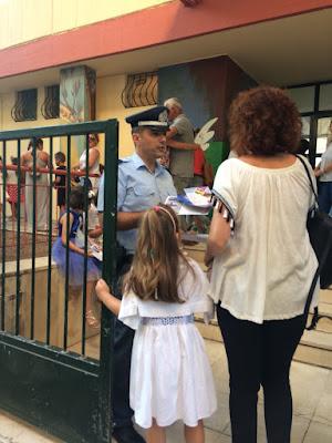 Ενημερωτικά φυλλάδια διένειμαν σήμερα το πρωί αστυνομικοί σε γονείς και μαθητές δημοτικών σχολείων