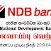 Vacancy In NDB Bank