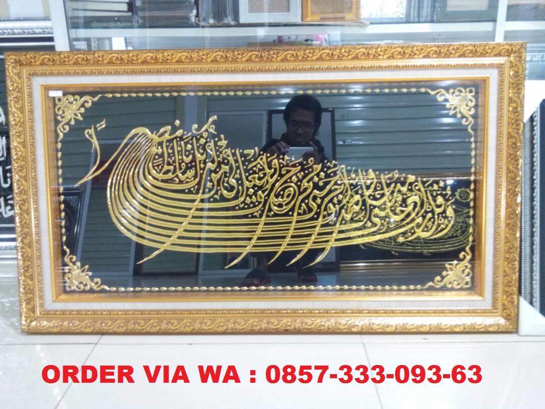 Harga Hiasan Dinding Kaligrafi Kuningan Pelephante