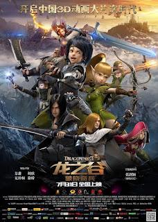 Dragon Nest: Warriors' Dawn(Dragon Nest: Warriors' Dawn)