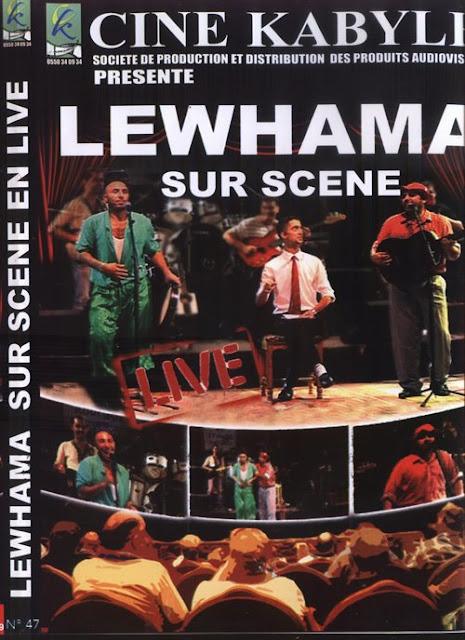 L'Ennemi intime 2007 | Film Streaming