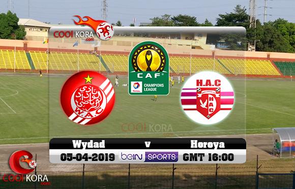 مشاهدة مباراة حوريا والوداد اليوم 6-4-2019 دوري أبطال أفريقيا