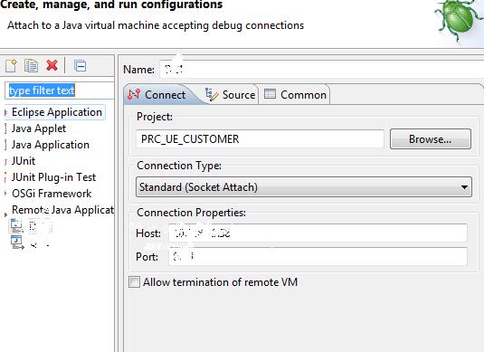How to debug the IPC - Acorel