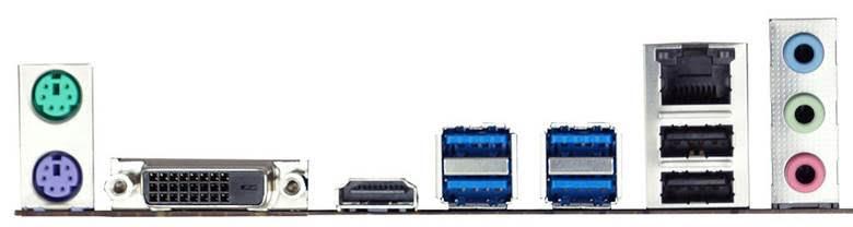BIOSTAR RACING B150GT3 Ports