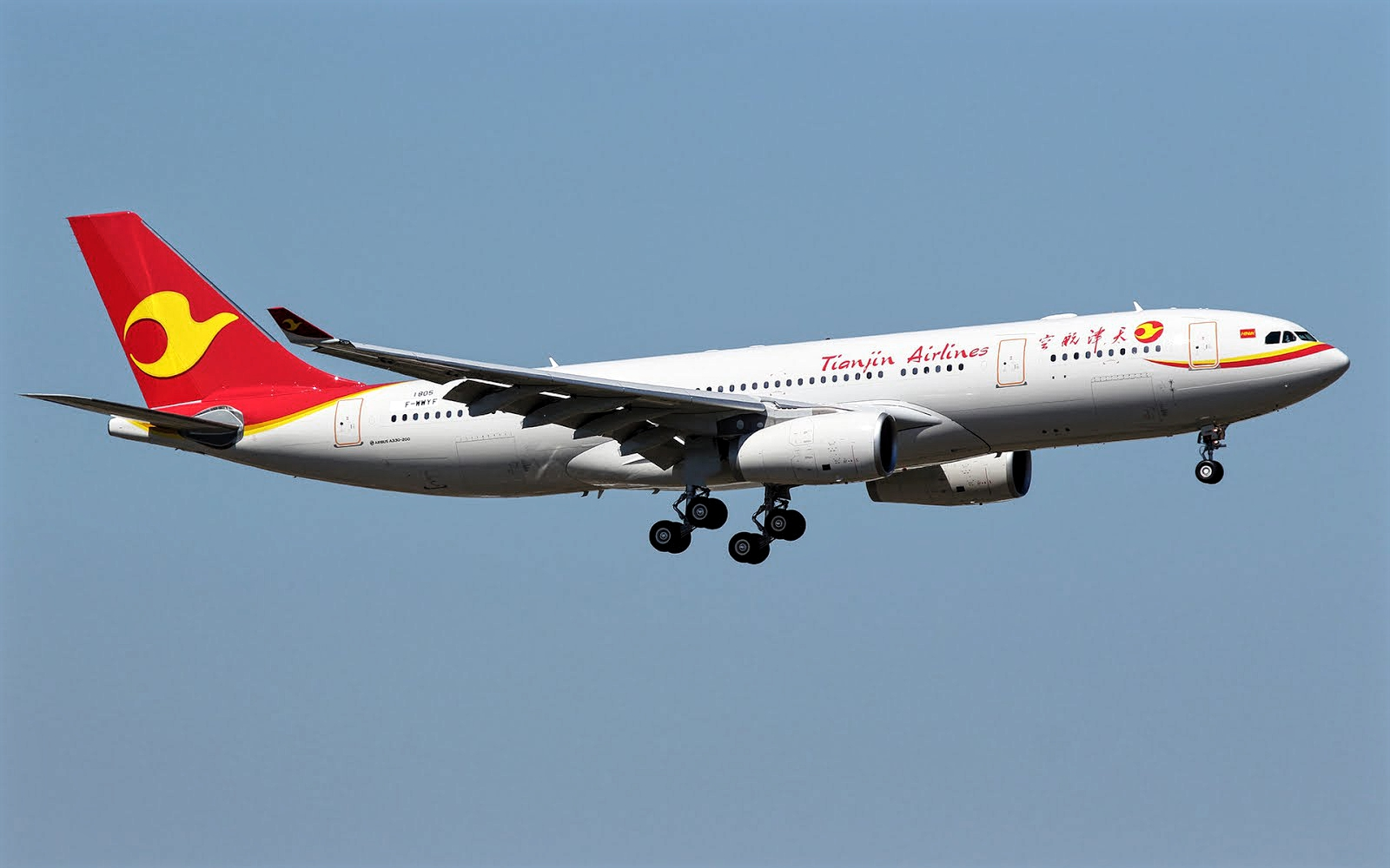 Airbus A330-300 Tianjin Airlines Approaching Landing