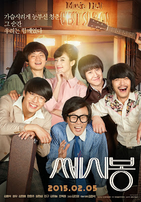Filem & Drama Korea Bulan Mei 2018, Korean Movie, Filem Korea, Review By Miss Banu, Blog Miss Banu Story, My Favorite, Korean Movie List, 2015, Poster, Korean Movie C'est Si Bon, Pelakon, Jung Woo, Han Hyo Joo, Jin Goo, Kang Ha Neul, Jo Bok Rae, Kim In Kwon, Kwon Hae Hyu,
