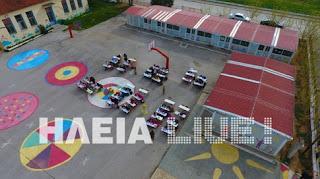 Ηλεία: Παιδεία για κλάματα - Εικόνες ντροπής σε δημοτικό σχολείο της Μανωλάδας