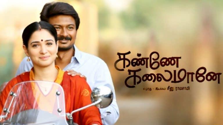 tamilrockers movies download 2019