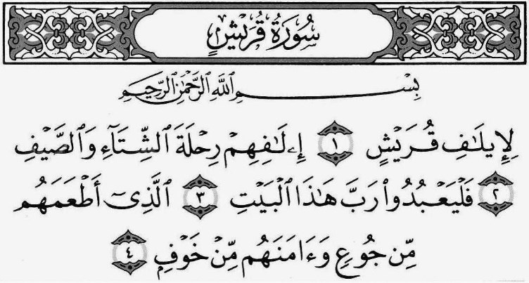 Surat Al Quraisy Mp3 Lengkap Arab Latin Arti Dan Tafsirnya