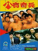Bát Bửu Kỳ Binh