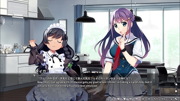 grisaia-phantom-trigger-vol-5-pc-screenshot-www.ovagames.com-1