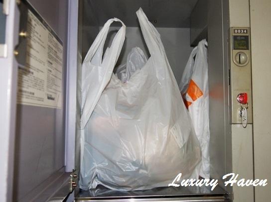 tokyo subways locker