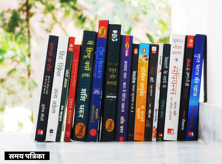 best books of 2018 in hindi