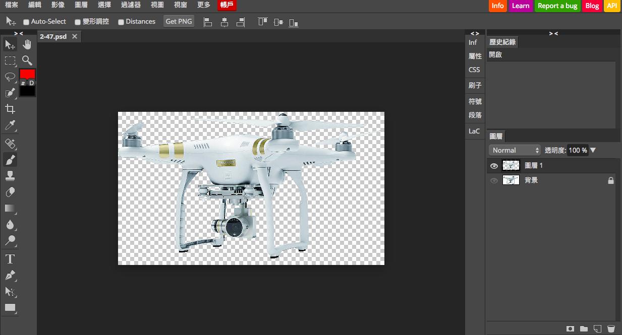 Photopea 最像 Photoshop 中文免費線上修圖軟體,可編輯PSD