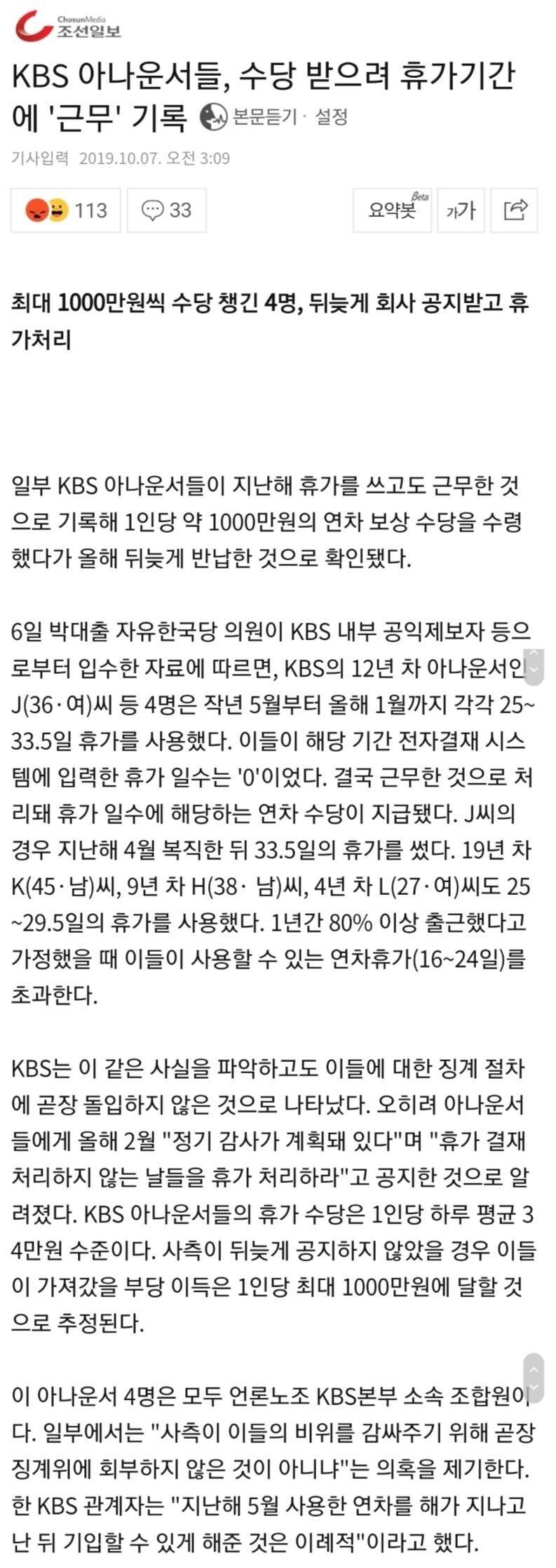 KBS%2B%25EC%2595%2584%25EB%2582%2598%25EC%259A%25B4%25EC%2584%259C%25EB%2593%25A4%25EC%259D%2598%2B%25EB%25A7%258C%25ED%2596%2589.jpg