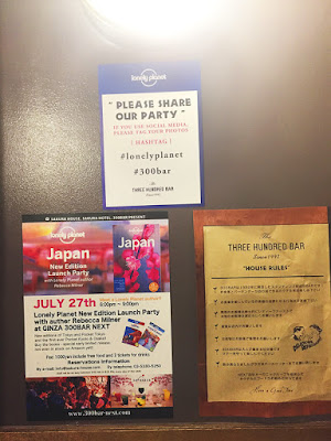 Tokyo Lonely Planet launch party posters, at Ginza Bar Next 300, Yurakucho