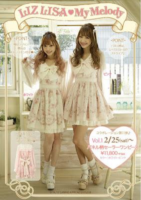 910881f7fb7 Emiiichan Blog ☆   Liz Lisa x My Melody 11th collab vol 1   2 purchases