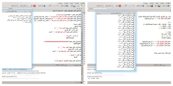 """"""" إبداع """" لغة برمجة عربية جديدة إحترافية"""