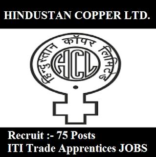 Hindustan Copper Limited, HCL, ITI Trade Apprentice, Trade Apprentice, 10th, ITI, MP, Madhya Pradesh, freejobalert, Sarkari Naukri, Latest Jobs, hcl logo