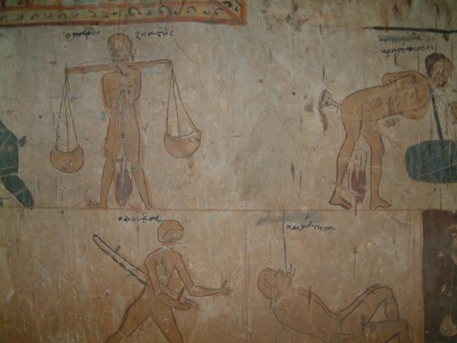 Οδοιπορικό Στην Άνω Σκοτίνα. Οι Τοιχογραφίες Της Κόλασης! - Η Καθημερινή Ενημέρωση Για Την Κατερίνη Και Την Πιερία - Ολύμπιο Βήμα