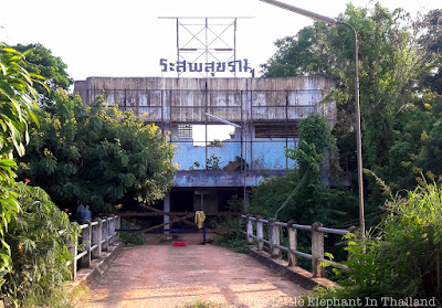 Last remains of an old cinema in Chiang Kham