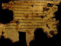 Minor Prophets (Biblia Qumranica)