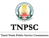 TNPSC Jobs 2019 | 49 Posts For Drug Inspector & Jr. Analyst | 544/15/2019 | Last 12/05/2019 2