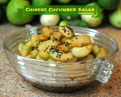 Chinese Cucumber Salad, another simple vegetable salad ♥ AVeggieVenture.com