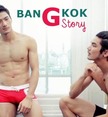 bangkok gay story serie 2017 baixar pelicula film