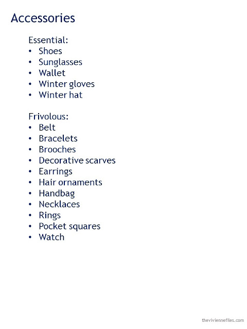 list of accessories - which are essential, and which are frivolous