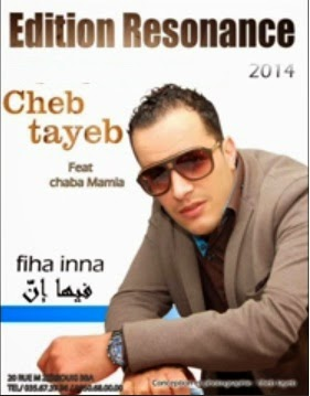 Cheb Tayeb - Fiha Inna 2014