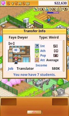 Transfer Info
