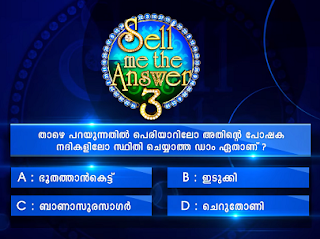 Sell Me The Answer Season 3 Registration question 1