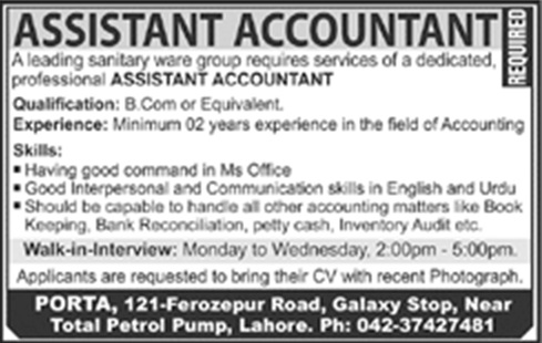 assistant-accountant-jobs-in-lahore-may