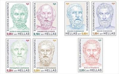 «Επτά Σοφοί της Αρχαιότητας» στη νέα σειρά γραμματοσήμων των ΕΛΤΑ