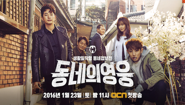 Drama Korea Neighborhood Hero Subtitle Indonesia