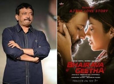 #instamag-bhairava-geetha-is-thrilling-love-story-ram-gopal-varma