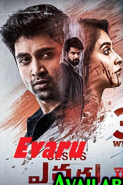 Evaru (2020) Hindi Dubbed 300MB HDRip 480p