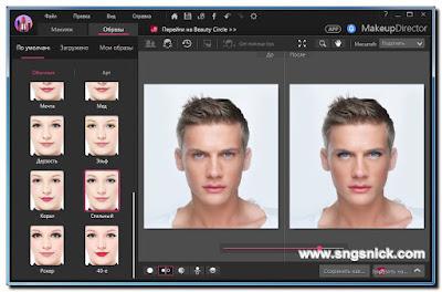MakeupDirector Ultra 2 - Выбираем образ