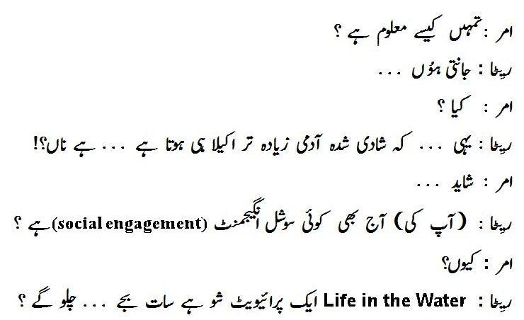 Salim-Javed