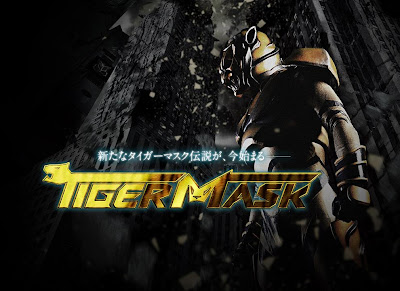 The center of anime and toku: Latest Live-Action Tiger Mask Movie Teaser Trailer