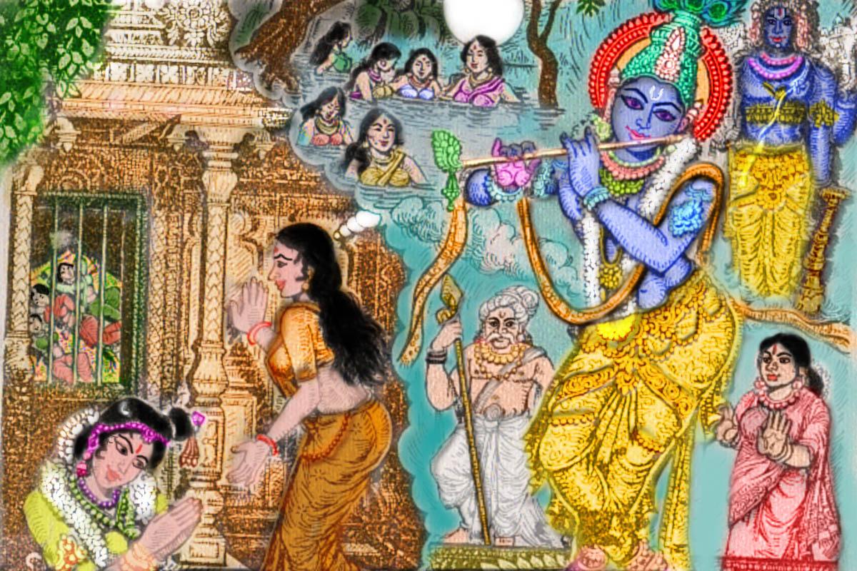 Thiruppavai Lyrics In Epub