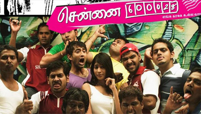 Chennai 28 Part II Official Audio Launch – Full and Exclusive