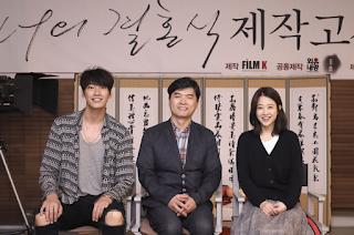Kabar Terbaru Tentang Park Bo Young